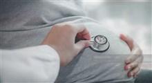 بررسی روزه داری در اوایل بارداری