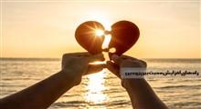راه های افزایش محبت بین زوجین (بخش دوم)