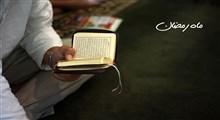 وظیفه انسان ها در ماه مبارک رمضان