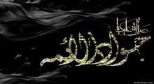 کسب آرامش با توصیه های امام جواد(علیهالسلام)