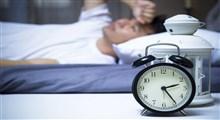 درمان بی خوابی های مزمن