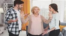 روابط خانواده ها در دوران نامزدی