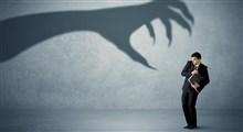 روش های برخورد با ترس