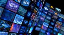 سواد رسانهای و لزوم فراگیری آن