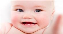 آنچه از دندان درآوردن کودک باید دانست (بخش دوم)