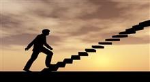 14 نکته کلیدی برای دستیابی به موفقیت