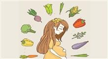 آیا می توانم در دوران بارداری رژیم گیاه خواری بگیرم؟ (بخش اول)