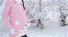 مراقبت های بارداری در فصل زمستان