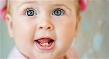 آنچه از دندان درآوردن کودک باید دانست (بخش اول)