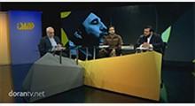 برنامه دوران/ قسمت 21؛ انقلاب کوبا، تصویری