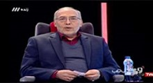 تب تاب/ با حضور پروفسور علی کرمی