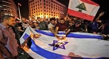 لبنان دست رد به سینه صهیونیستها زد!
