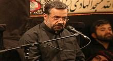 مداحی فاطمیه1398/ کریمی: در کنار بسترت می نالم ای یار