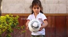 ویدئوی از کودک خوش تکنیک ایرانی