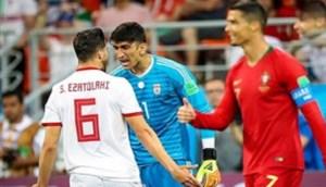 به بهانه سالروز بازی خاطره انگیز ایران - پرتغال