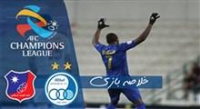 خلاصه بازی استقلال 3 - الکویت 0