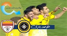 خلاصه بازی فوتبال سپاهان 2 - فولاد 1