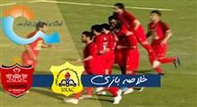 خلاصه بازی فوتبال صنعت نفت آبادان 0 - پرسپولیس 1