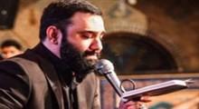 کربلایی جواد مقدم- شب پنجم صفر سال1397- این هیبت شاهانه (شور جدید)