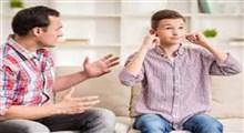 فساد فرزندان توسط والدین!