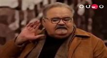 بهم میگفتن اکبر گامبو!