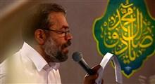 ولادت پیامبر اسلام (ص) / محمود کریمی : عشق تو توو خونمونه جونمون نثاره
