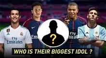 ستارگان فوتبال از چه کسانی الگو گرفته اند؟