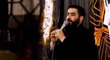نماهنگ | رو تنش پا نذارید / کربلایی حسین طاهری