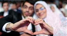 زمینه ازدواج جوانان | استاد حسین انصاریان