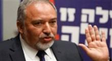 لیبرمن به ناتوانی اسرائیل در برابر ایران اعتراف کرد!