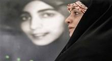 ۴ سال اسارت بانوی ایرانی!