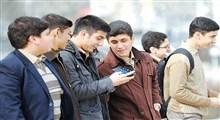 معرفی کتاب «آسیب های اجتماعی در نوجوانان»