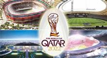 پشت پرده و جذاب اقتصادی قطر در میزبانی از جام جهانی ۲۰۲۲