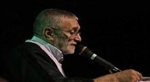 زیارت اربعین با نوای حاج منصور ارضی + صوت و متن