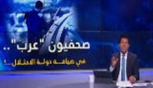 مجری سرشناس جهان عرب: حمایت از فلسطین را از ایران یاد بگیرید