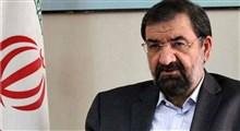 حرفهای محسن رضایی در مورد قانون اقدام راهبردی لغو تحریمها