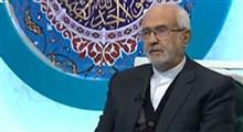 عذرخواهی کارشناس مذهبی تلویزیون / اظهاراتش جنجالی مجازات اغتشاشگران