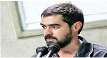 حرفهای تکان دهنده شهاب حسینی درباره امام حسین (ع)
