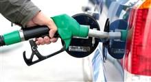 چگونه بنزین بزنیم که از سهمیه کارت سوختمان کسر نشود