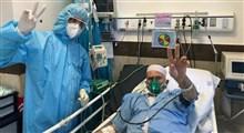 روحیه خوب پرستاران بیمارستان قرنطینه کرونا