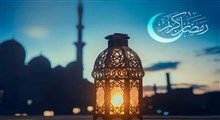 تواشیح لبنانی: رمضان تجلی و ابتسما