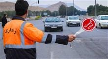 پلاکهای غیربومی تهرانیها جریمه نمیشود
