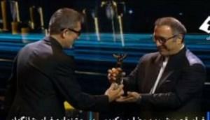 فیلم قصر شیرین برنده ۳ جایزه از جشنواره شانگهای چین
