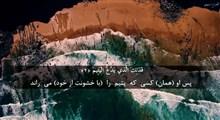 سوره ماعون با تلاوت زیبای عبدالرحمن مسعود