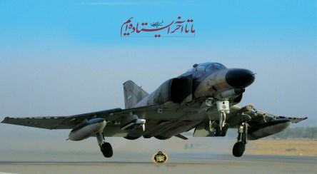 هفت سنگر/ قسمت چهارم؛ پیروزی نیروی هوایی با دست خالی