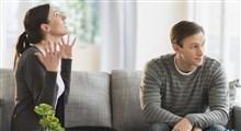 گفتگوهای غلط بین زن و شوهر