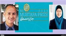 مستند معرفی پروفسور جکی یینگ؛ برگزیده جایزه مصطفی(ص)