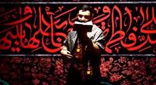 مداحی فاطمیه1398/ جواد مقدم: سهم من از نوکری محبت مادرم حضرت فاطمه است