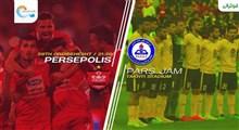 خلاصه بازی پرسپولیس 1-0 پارس جنوبی جم از هفته 16 لیگ برتر