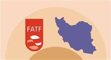 سر نخ اصرارهای دولت بر اجرای استانداردهای FATF کجاست؟